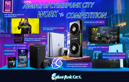 Cyberpunk-City-Works-Competition